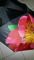 Зонт женский черный с цветком Swifts