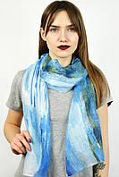Шарф Famo Альфреда синий 180х45 см - 136142, фото 1