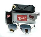 Очки Ray Ban Aviator (высококачественная реплика), фото 3
