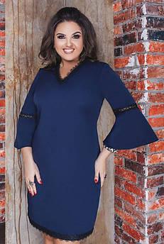 Плаття великого розміру Леона, синє