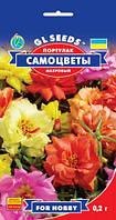 Портулак Самоцветы махровый стелющийся высотой 10-15 см с крупными цветками 3-4 см, упаковка 0,2 г