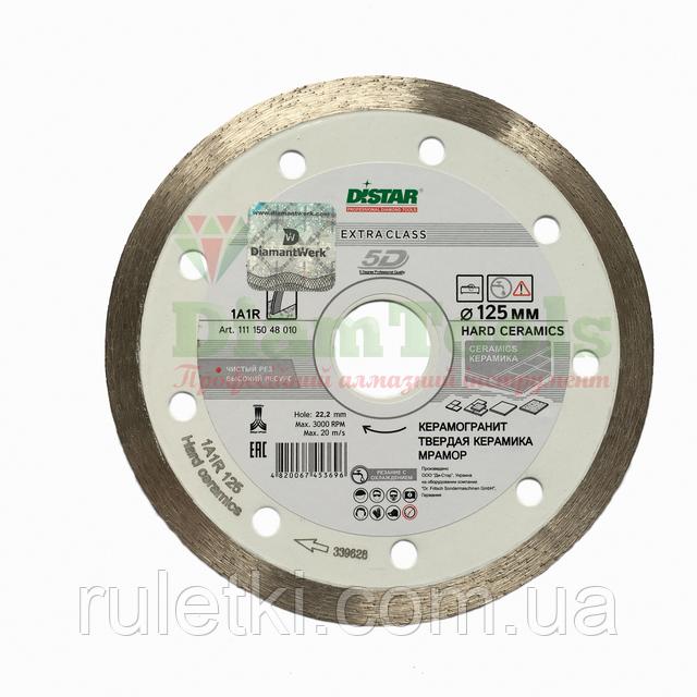 Алмазный диск по плитке Distar 125мм, 22,2мм Hard Ceramics