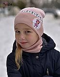 Шапка Детская Кукла LOL Вишневый, фото 9