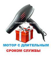 Профессиональный фен для волос Domotec MS-0804 2000Вт, фото 1