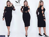 Шикарное платье   (размеры 48-58)  0151-87, фото 1