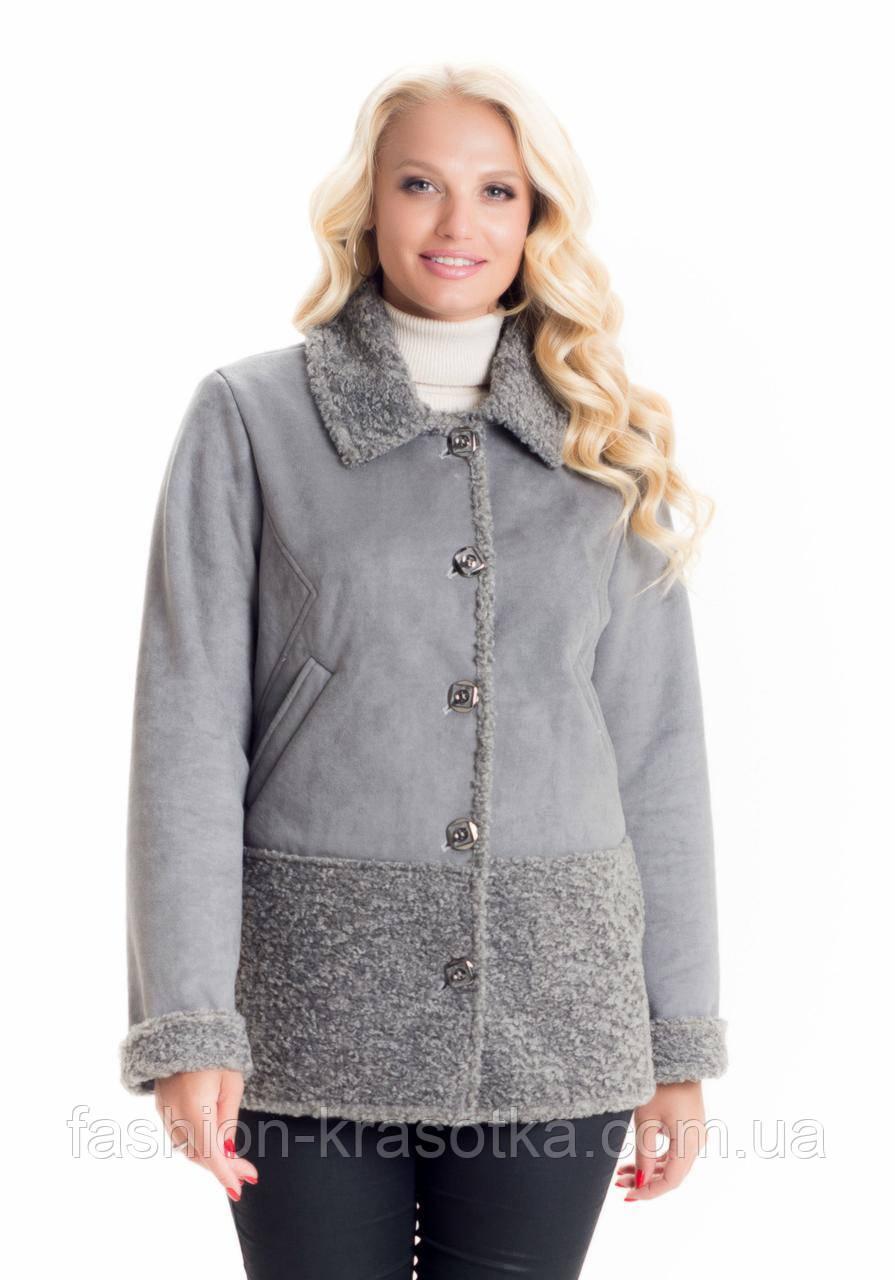 Купить модную женскую демисезонную куртку-дубленку,размеры 44-56