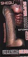 Вибратор реалистичный Super Man SHEQU 8,1
