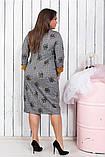 Платье женское большого размера р. 50-56, фото 2