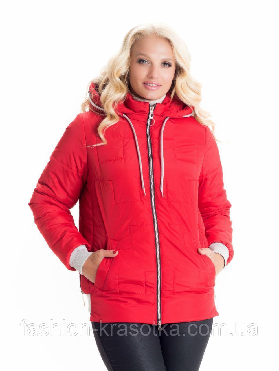 Модная женская демисезонная куртка,размеры 44-58.