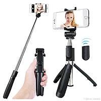 Трипод селфи Selfie Stick Tripod L01 (с пультом)