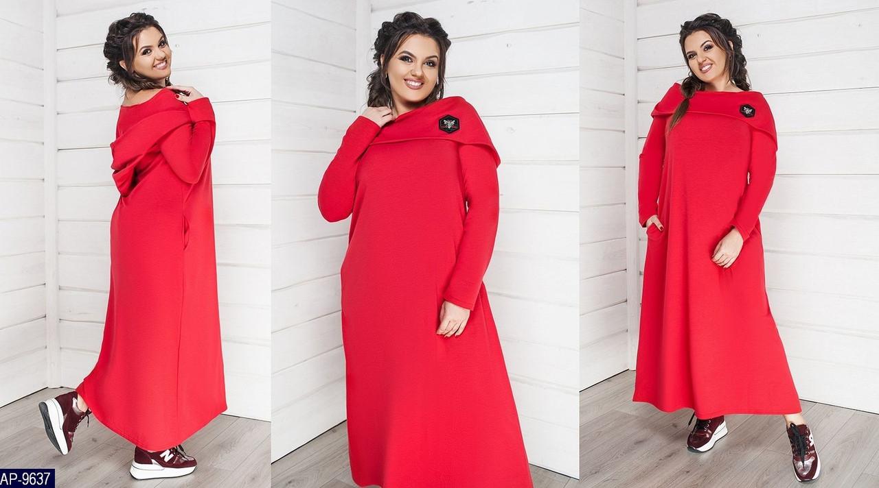 Шикарное платье   (размеры 48-58)  0151-92