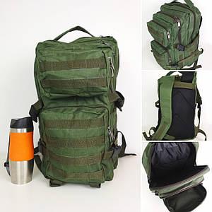 Туристический мужской рюкзак 53*33*33 см