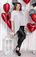Костюм женский большого размера / кожзам на масле, софт / Украина 17-1247, фото 1