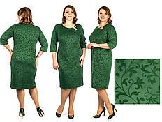 Платье Selta 741 размеры 50, 52, 54, 56