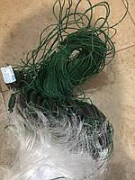 Рыболовная сеть 50 метров 3 стены
