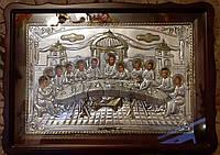 Тайная вечеря с серебряным окладом №108