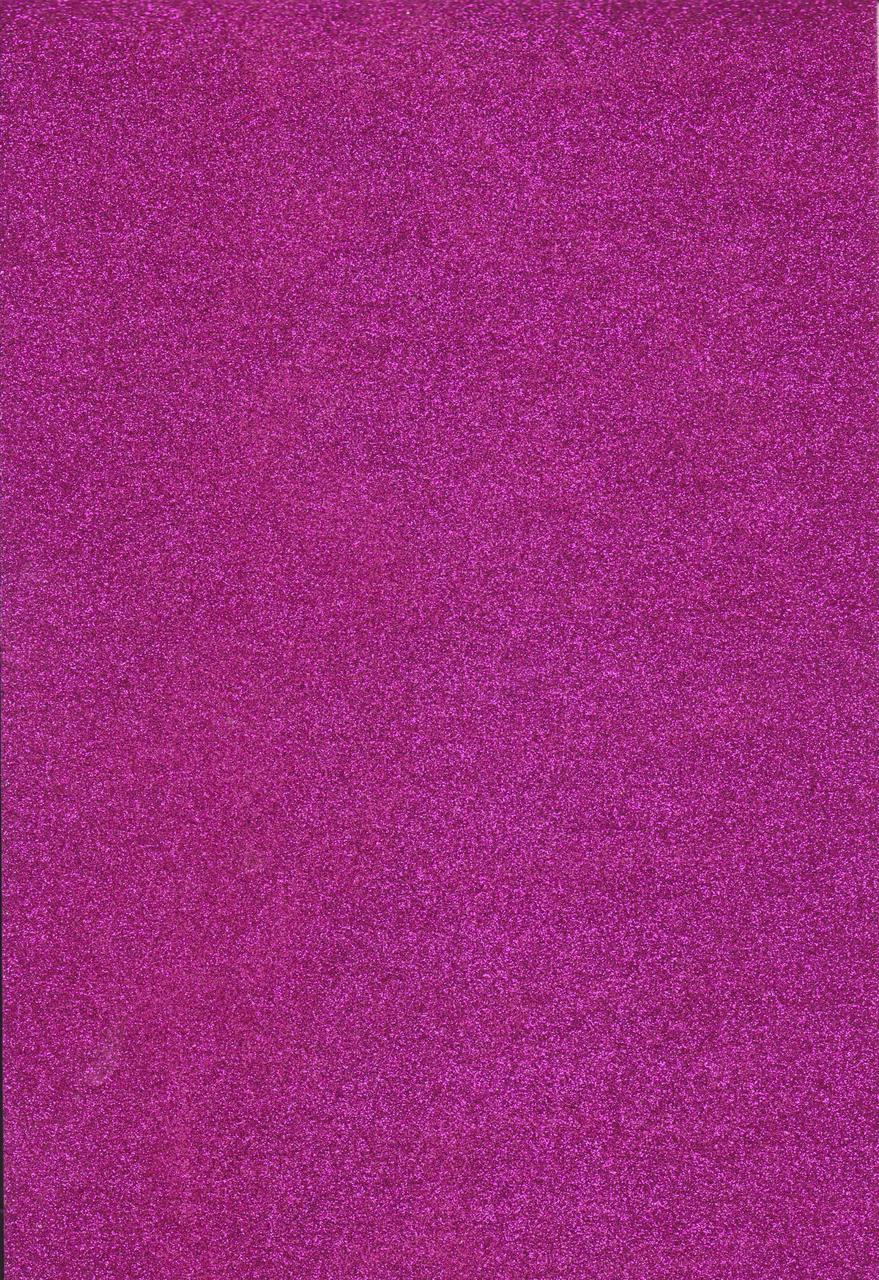 Фоамиран с блеском А4 Малиновый 2 мм. 7942