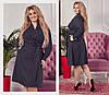 Платье большого размера / котон / Украина 17-1252
