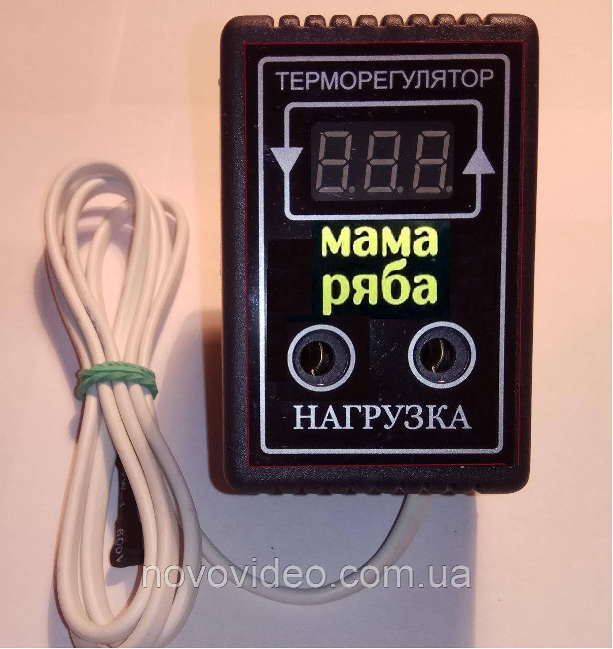 Терморегулятор для домашнего инкубатора мама Ряба цифровой на 10А