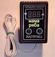 """Терморегулятор цифровой """"мама Ряба"""" с датчиком для инкубатора на 10А"""