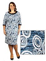 Платье Selta 704 размеры 50, 52, 54, 56, фото 1
