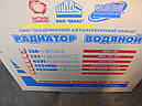 Радиатор Зил 130 (4-х рядный, медно-латунный паяный) производитель Шадринский автоагрегатный завод, Россия, фото 3
