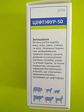 Цефтиофур - 50 суспензия для инъекций 10 мл, фото 3