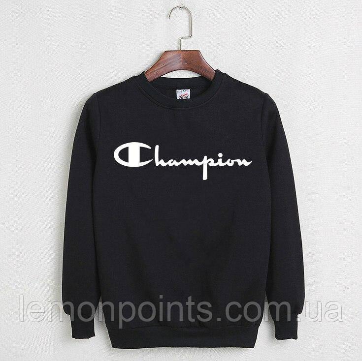 Мужская спортивная кофта свитшот, толстовка Champion (Черный)