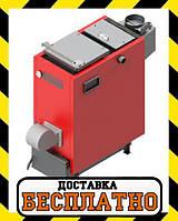 Шахтний котел Холмова Termico КДГ 12 кВт з автоматикою, фото 1
