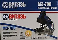 Верстат для заточування ланцюгів Витязь МЗ-700, фото 4