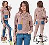 Женский прогулочный костюм трикотаж джинс
