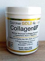 CollagenUP 5000 - рыбный коллаген, CGN, 205 г