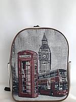 Женский городской текстильный  рюкзак Англия