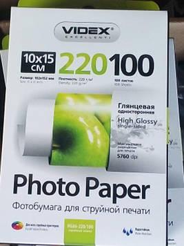 Фотобумага А6 Videx HGA6 220/100 глянец