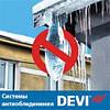 Системы снеготаяния