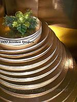 Подложка для торта золото-серебро d 12 см