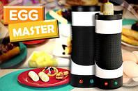 Яйцеварка EGG MASTER (Егг Мастер) прибор для варки яиц