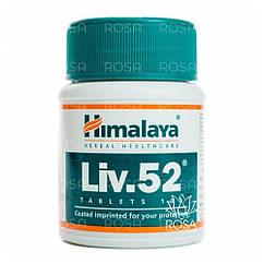 Лив 52 (Liv.52, Himalaya), 100 таблеток