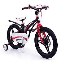 Детский легкий магниевый велосипед со складным рулем MARS-18 дюймов Черный от 8 лет