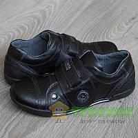 Туфли для мальчиков Constanta 1028