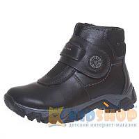 Зимние ботинки Constanta 1030 на липучках
