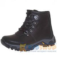 Ботинки зимние Constanta 1030 для мальчиков