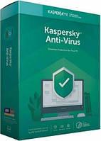 Kaspersky Antivirus 2019 1пк 1 год