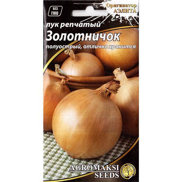 """Семена лука репчатого """"Золотничок"""" (1 г) от Agromaksi seeds"""