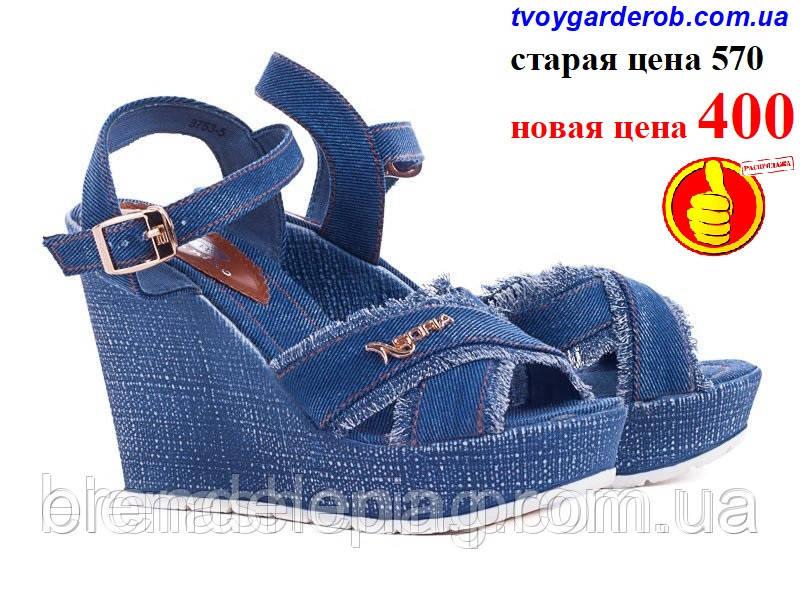 4e58c6b32 Стильные молодежные джинсовые босоножки р.(41) - интернет-магазин