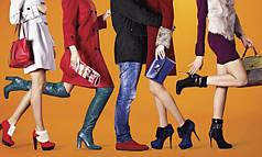 Обувь (розница)