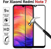 Захистне скло для Xiaomi Redmi note 7