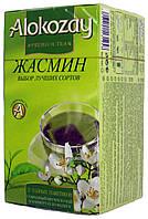 """Чай зеленый Алокозай """"Жасмин"""" 25п"""