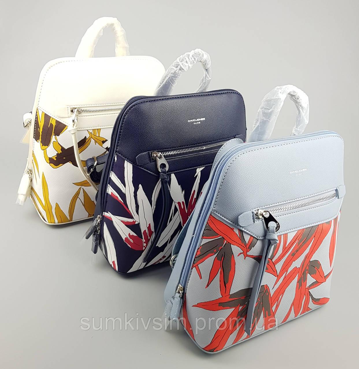Женский рюкзак  David Jones темно-синий