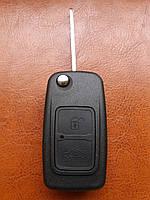 Корпус выкидного ключа для Chery (Чери) А5, Elara, Eastar, M11, Tiggo,2 кнопки